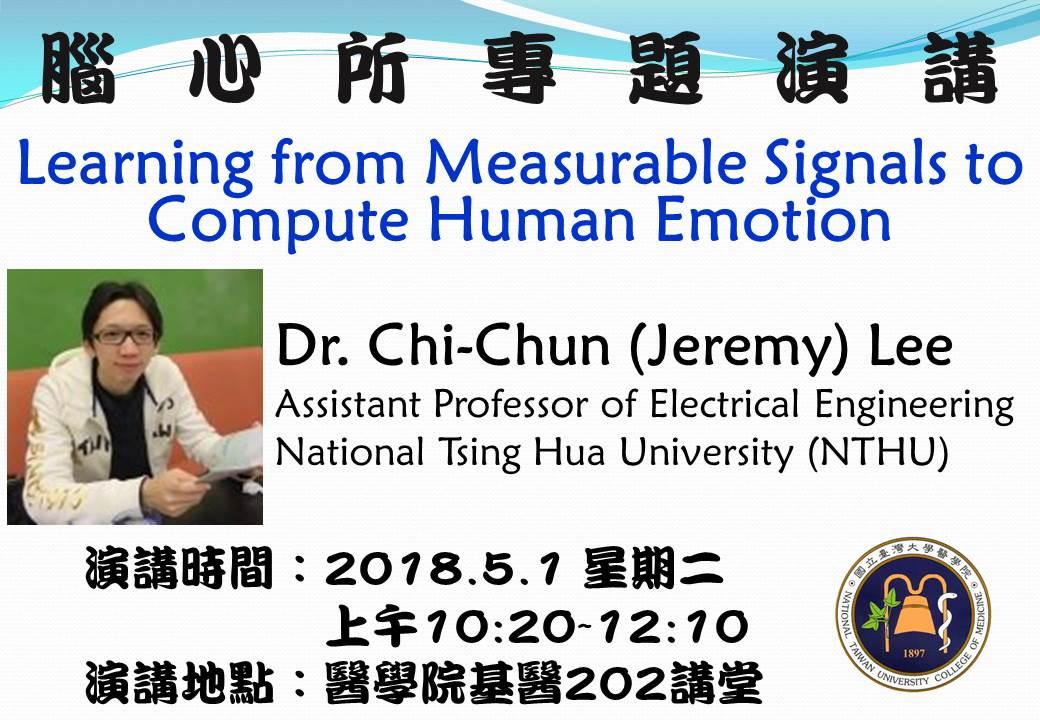 180501_Chi-Chun Lee演講海報