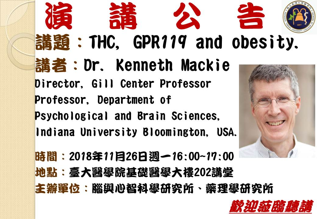 181126_Prof. Kenneth Mackie演講海報